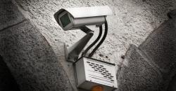Telecamere pubbliche e sicurezza